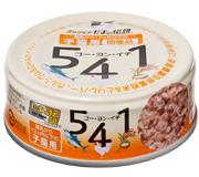 541(ゴー・ヨン・イチ)子猫用